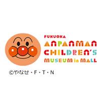 fukuoka-anpan